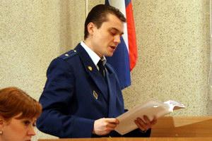 Прокурор г.Пскова Юдин