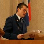 Прокурор г.Пскова Максим Юдин зачитывает обвинение